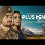 Image Plus Minus   Divya Dutta & Bhuvan Bam   Short Film
