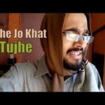 Image BB Ki Vines- | Likhe Jo Khat Tujhe |